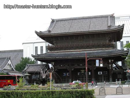 Higashi-Honganji