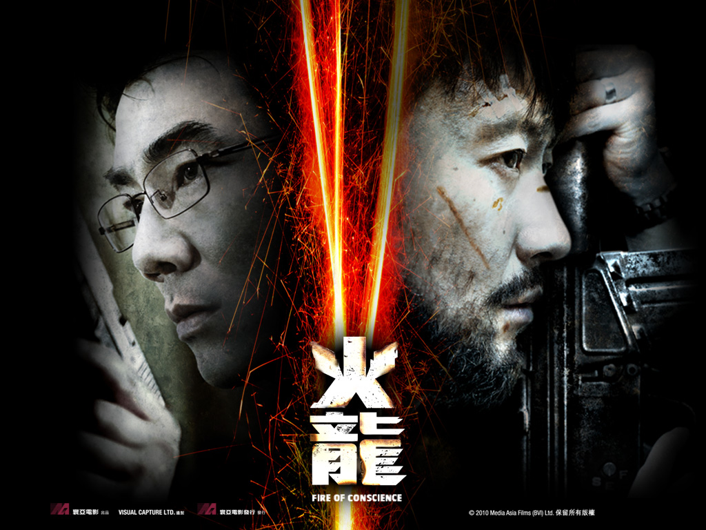 Fire of Conscience / For Lung / 2010 / Hong Kong / Mp4 / T�rk�e Altyaz�l�