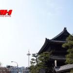 Crónicas de Japón 2009 (Día 04 – Kyoto)