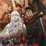 Berserk ~ The Golden Age Arc I: Egg of the Supreme Ruler