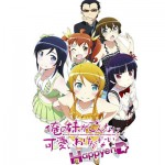 Mis Frikadas Favoritas: Oreimo Happy enD