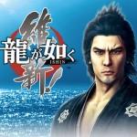Probando la Demo de Ryu Ga Gotoku Ishin!