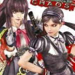 Mis Frikadas Favoritas: Onechanbara Z2 Chaos