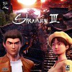 Lo Nuevo de Shenmue III da Vergüenza Ajena