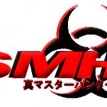Nuevo Logotipo para el Blog