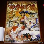 Masamune Shirow: Kokin Toguihime Zowshi Shu