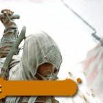 Análisis Express (003): Assassin's Creed III