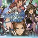 Mis Frikadas Favoritas: Phantasy Star Nova
